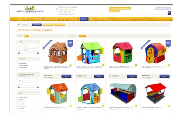 Дизайн каталога на втором сайте одной компании