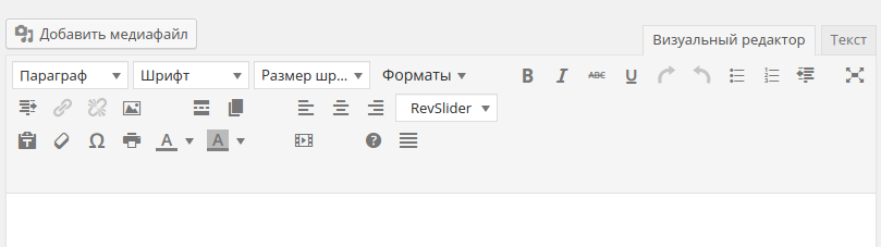 Визуальный редактор в cms
