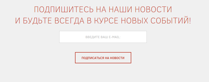 Снимок экрана от 2015-08-19 18:26:04