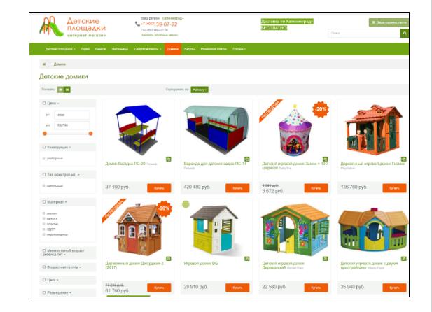 Дизайн каталога на первом сайте