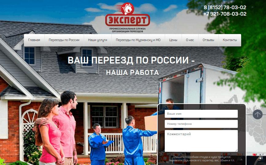 9217080301.ru