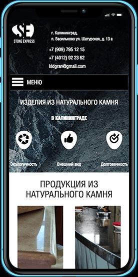 stone-express.ru