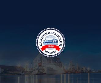 Калининградский продукт
