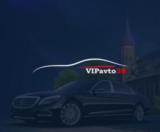 VIPAvto39