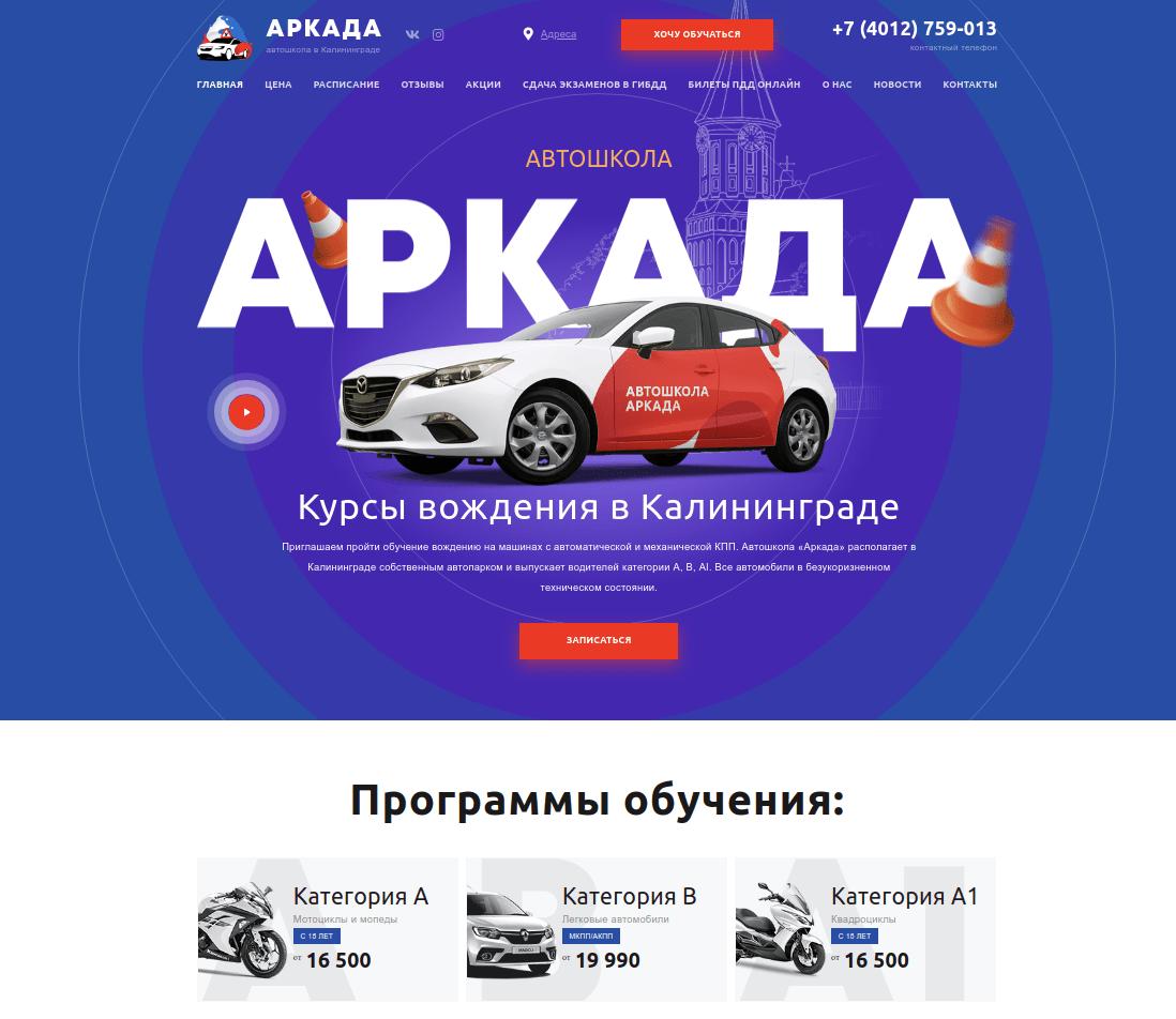 фото редизайн сайта в вебстудии