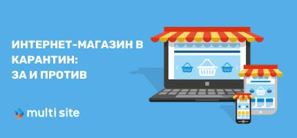 фото создание интернет магазина
