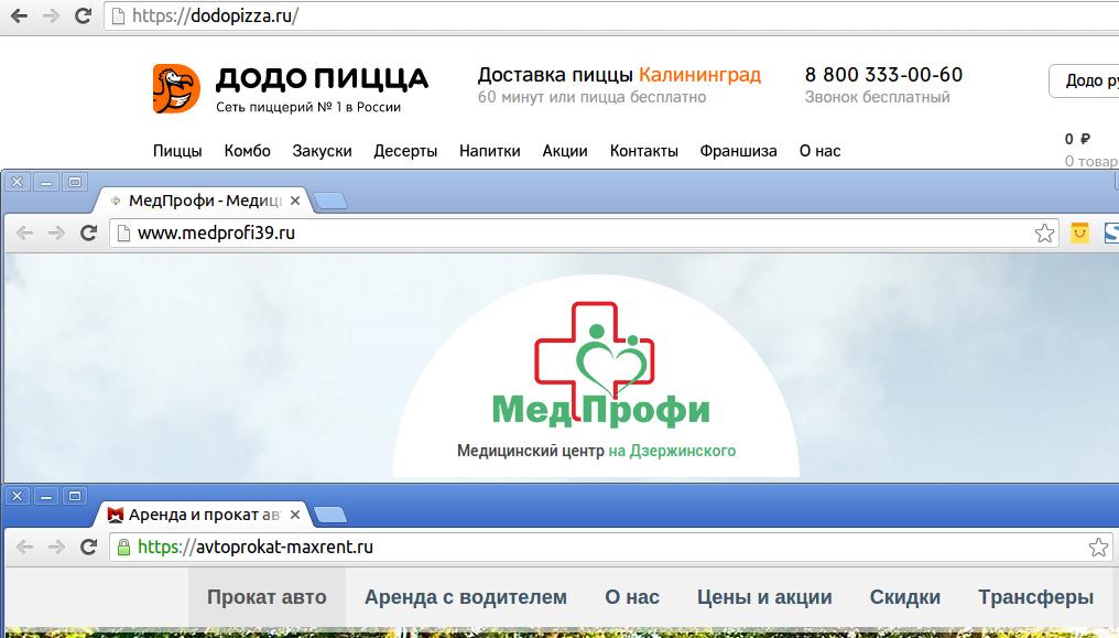 выбор домена по названию компании