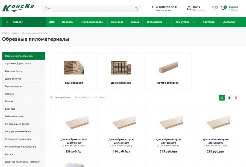 Страница каталога нового сайта Клиско