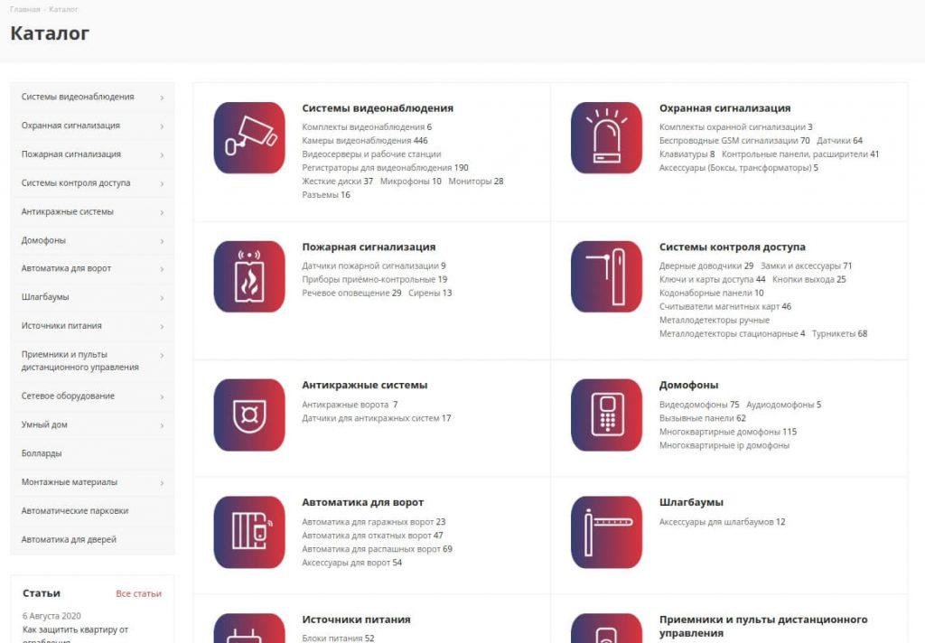 Дизайн каталога сайта Провидео Маркет