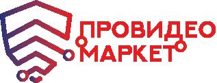 Логотип сайта Провидео Маркет
