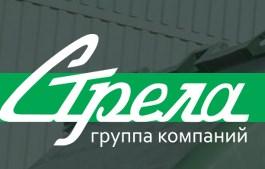лого компании Стрела