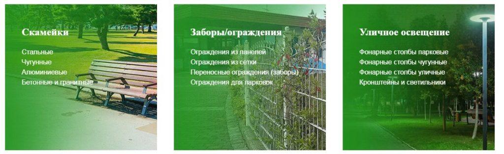 изображения и текст на сайте, разработанном на Тильде