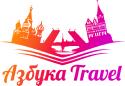 Логотип заказчика Азбука Travel