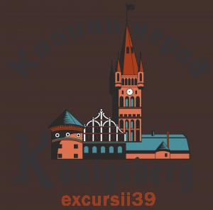 логотип компании по экскурсиям